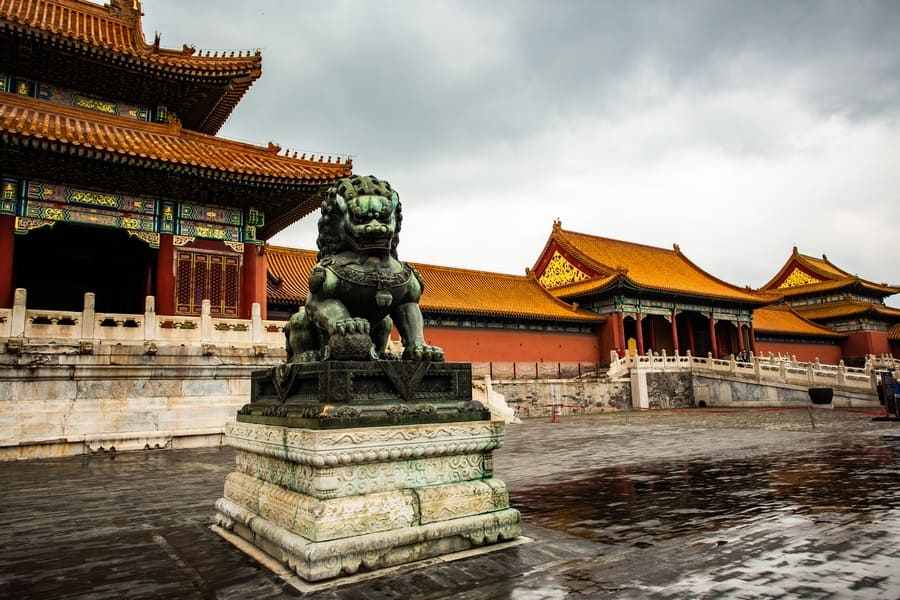 China Beijing Forbidden City garden
