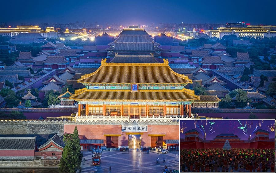 Beijing, China at the Imperial City north gate, small image Mulan: The forbidden City