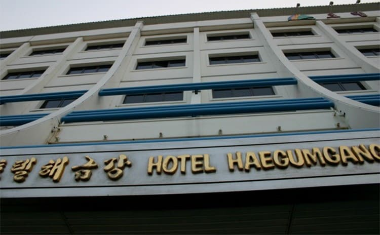 The entrance of the Hotel Haegumgang with gold letters above the door