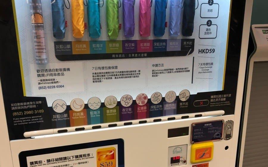 Umbrellas Vending Machine