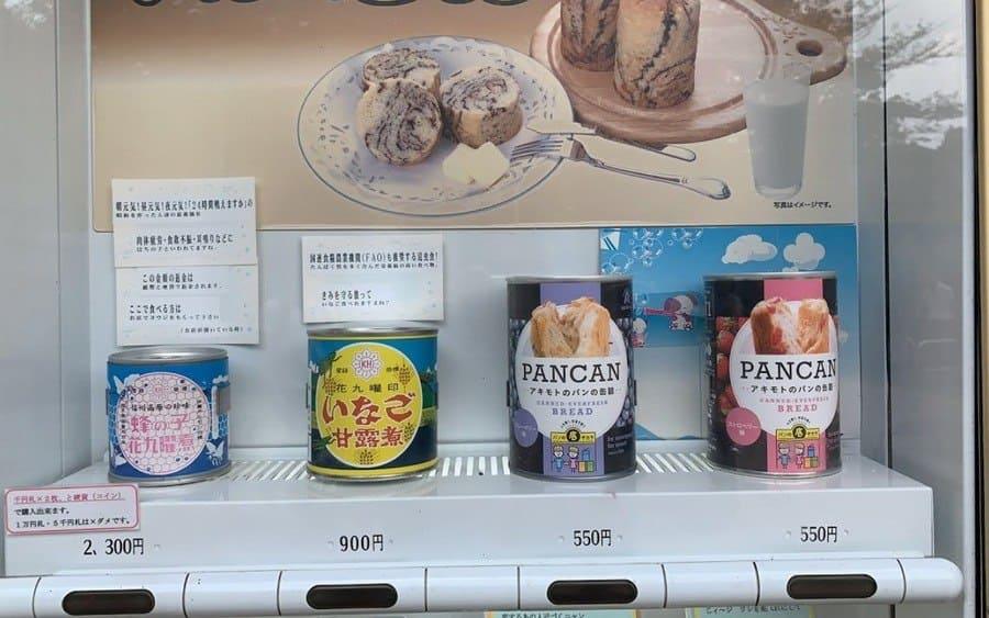 Canned Bread vending machine